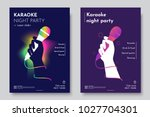 karaoke party invitation flyer... | Shutterstock .eps vector #1027704301