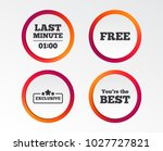 last minute icon. exclusive... | Shutterstock .eps vector #1027727821