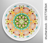 decorative plate with round... | Shutterstock .eps vector #1027738564