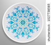 decorative plate with round... | Shutterstock .eps vector #1027738585