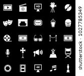 movie icons on black background ... | Shutterstock .eps vector #1027785349