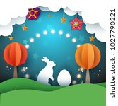 rabbit  easter illustration.... | Shutterstock .eps vector #1027790221