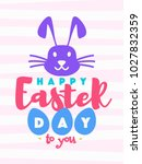 easter greeting card with wish  ... | Shutterstock .eps vector #1027832359