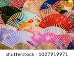 colourful fan image | Shutterstock . vector #1027919971