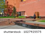 russia  moscow  04 25 2014.... | Shutterstock . vector #1027925575