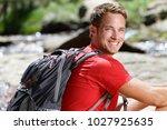 outdoor healthy happy smiling... | Shutterstock . vector #1027925635