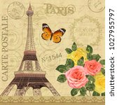Paris Vintage Postcard.