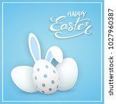 easter egg with rabbit ears on... | Shutterstock .eps vector #1027960387
