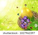vector illustration. easter... | Shutterstock .eps vector #1027962397