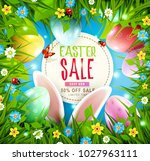 vector set illustration. easter ... | Shutterstock .eps vector #1027963111