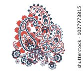 paisley pattern in indian style....   Shutterstock .eps vector #1027973815