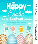 easter spring holiday card with ... | Shutterstock .eps vector #1027974139