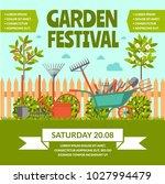 garden festival colorful poster ... | Shutterstock .eps vector #1027994479