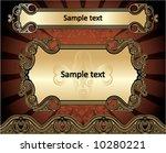 set of golden frames | Shutterstock .eps vector #10280221