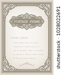 vintage frame with beautiful... | Shutterstock .eps vector #1028022691
