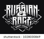 russian rage typography. vector ... | Shutterstock .eps vector #1028030869