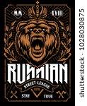 russian bear vector art.... | Shutterstock .eps vector #1028030875