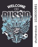 welcome to russia vector... | Shutterstock .eps vector #1028030881