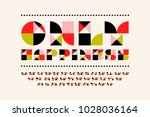 festive only happiness font in... | Shutterstock .eps vector #1028036164