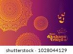 indian religious festival... | Shutterstock .eps vector #1028044129