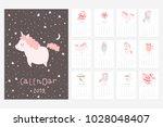 calendar 2019. stock vector.... | Shutterstock .eps vector #1028048407