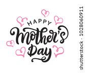 happy mothers day card with... | Shutterstock .eps vector #1028060911