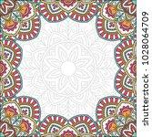 invitation card with mandala.... | Shutterstock .eps vector #1028064709