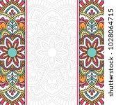 invitation card with mandala.... | Shutterstock .eps vector #1028064715