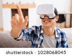 amusing. inspired well built... | Shutterstock . vector #1028068045
