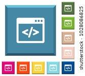 programming code in software... | Shutterstock .eps vector #1028086825