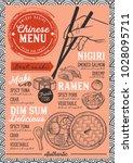 japanese sushi restaurant menu. ...   Shutterstock .eps vector #1028095711
