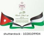 flag of jordan  independence... | Shutterstock .eps vector #1028109904