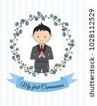 My First Communion Boy. Boy...
