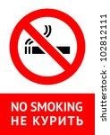 no smoking sticker | Shutterstock .eps vector #102812111
