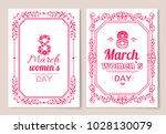 womens day postcard with big... | Shutterstock .eps vector #1028130079