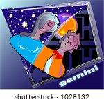 gemini | Shutterstock . vector #1028132