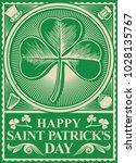 happy st. patricks day poster   | Shutterstock .eps vector #1028135767