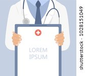 doctor holding medical... | Shutterstock .eps vector #1028151049