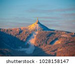 morning sunrise at jested... | Shutterstock . vector #1028158147
