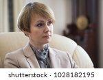 kiev  ukraine   november 5 ...   Shutterstock . vector #1028182195