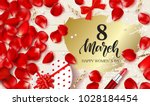 8 march happy womens day  ... | Shutterstock .eps vector #1028184454