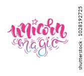 unicorn magic. vector bright... | Shutterstock .eps vector #1028192725