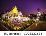 wat chiangrai  chiangrai temple ... | Shutterstock . vector #1028231635