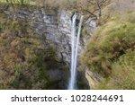 gujuli waterfall  basque...   Shutterstock . vector #1028244691