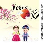 cute girl and boy standing... | Shutterstock .eps vector #1028301424
