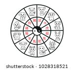 vector cute wheel chinese... | Shutterstock .eps vector #1028318521