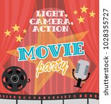 invitation for movie party ... | Shutterstock .eps vector #1028355727