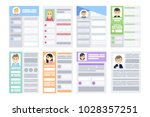 set of resumes. documents of... | Shutterstock .eps vector #1028357251