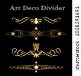 vintage typographic divider in... | Shutterstock .eps vector #1028391691