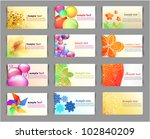business cards collection ... | Shutterstock .eps vector #102840209